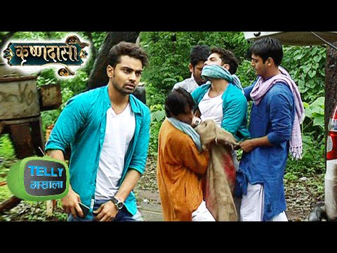 OMG ! Aryan Gets Kidnapped in Krishnadasi