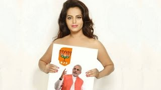 Meghna Patel poses nude to support Narendra Modi: leaked video