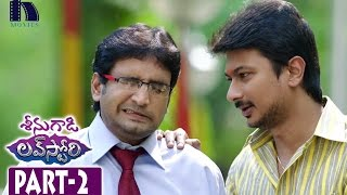 Seenugadi Love Story Movie Part 2 || Udhayanidhi Stalin | Nayanthara | Santhanam
