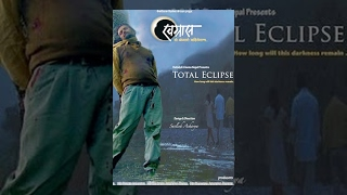 KHAGRAS | New Nepali Full Movie | Samyog Pokhrel, Sony KC, Dinesh Sharma