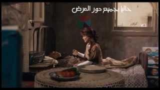 احمد الصغير - ايوه عليكى دنيا من فيلم جمهورية امبابة