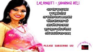 Lalon Geeti Shahnaz Beli