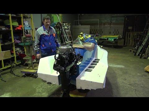 Система управления подвесным лодочным мотором на самодельном водном мотоцикле. - videooin.com - Watch High Quality Videos