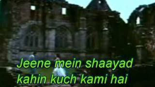Do Lafzo Mein - Dhaai Akshar Prem Ke   (With Lyric)  - AMY