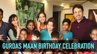 GURDAS MAAN: Birthday Celebration 2017 | Gurdas Maan Birthday Party | Dainik Savera