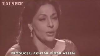 Farida Khanum(PTV)-Wo ishq jo hamse rooth(वो इश्क़ जो हमसे रूठ)1973