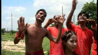 Chilam Raur Feke Dihale [Full Song] Baba Toher Kanwar Kamal Karta