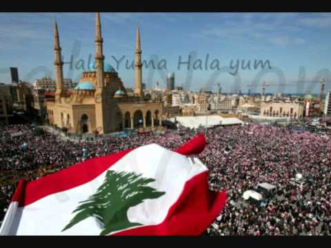 Na3im El Sheikh - Hala yuma
