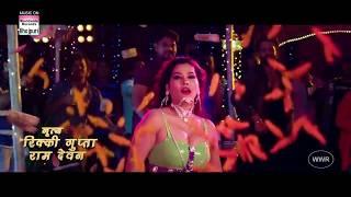 Seema Singh New hot Item song Upcoming 2018 | आरे माई हरदी | Hot item dance 2018