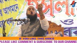 Bangla New Waz 2016/2017 Maulana Abdur Rahman kasimy ,( Waz Mahfil 2017 Doya Pur, comilla )