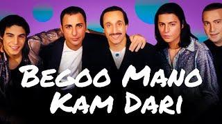 Black Cats (ft. Kamran & Hooman) - Begoo Mano Kam Dari | بلک کتس با کامران وهومن - بگو منو کم داری