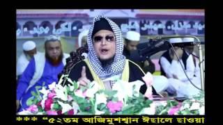 new bangla waz 2016 by mowlana abdus subhan mamun saidi isale sawab mahafil hydorgonz