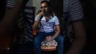 চিরদিনই তুমি যে আমার by rakib