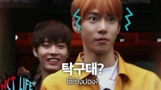 [Thaisub] NCT Life In Seoul EP.3 Teaser