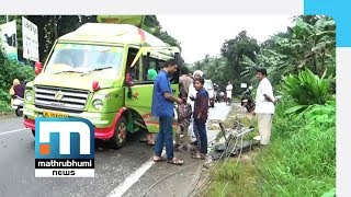 Strong Winds In Hilly Regions Of Kozhikode Cause Heavy Loss| Mathrubhumi News