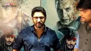 Arshad Warsi | Pirates of caribbean | Jack Sparrow | Hindi Dubbing