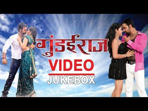 Xxx Mp4 GUNDAIRAAJ Full Length Bhojpuri VIDEO Song JUKEBOX Feat Pawan Singh Monalisa 3gp Sex