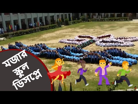 The Best Choreography by Bangladeshi School Boys and Girls