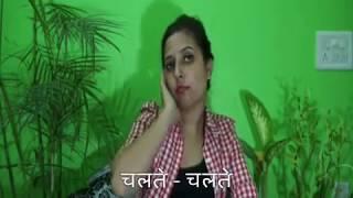 गुदा में खुजली के कारण और घरेलु उपचार | Guda Mein Khujli Ke Karan or Lakshan