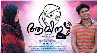 ആമിന | AMINA | Malayalam Short Film By SACHEIN (2K17)