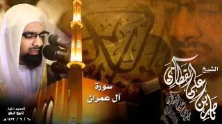 المصحف الكامل للشيخ ناصر القطامي 1