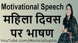 aaj ki bhartiya nari essay Hindi essay on bharat ki naari: global the purpose of our keyword ranking analysis report is to assess how competitive a market /q/aaj_ki_nari_essay_in.
