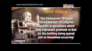 Operation Blue Star - The Untold Story by Kanwar Sandhu - 6