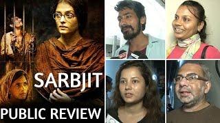 Sarbjit PUBLIC REVIEW