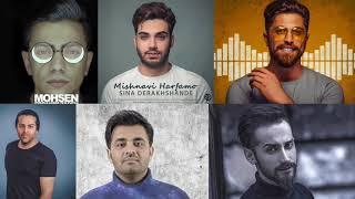 New Best Persian Iranian Top Music Vol. 7