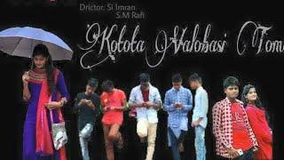 Kotota Valobasi tumai new bangla music video 2017