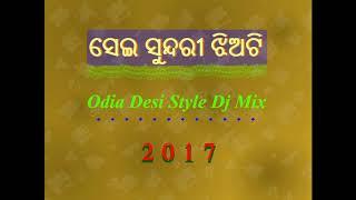 Sei  Sundari Jhioty-Odia Desi Style Tapari Mix -2017