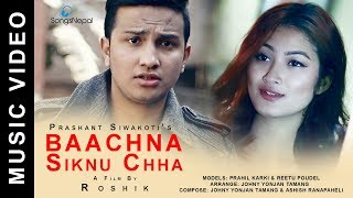 Baachna Siknu Chha - Prashant Siwakoti | New Nepali Pop Song 2018 / 2074