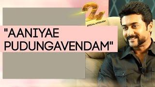 24 Suriya's Exclusive fun chat -