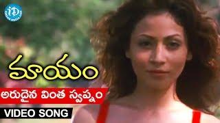 Tusshar Kapoor And Antara Mali Love Scene - Maayam Movie