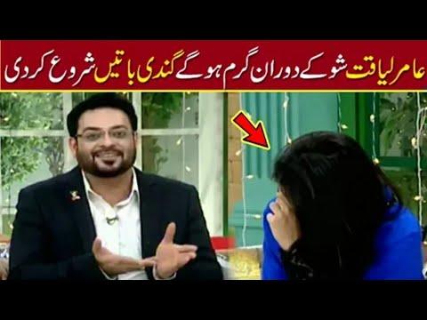 Xxx Mp4 Amir Liaquat Dirty Talk With Sanam Baloch 3gp Sex