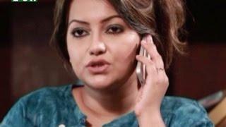 Ekdin Chuti Hobe (Bangla Natok) | Tania, Shahiduzzaman Selim, Misu | Episode 75 | Drama & Telefilm