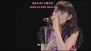 Sayumi Michishige - Watara sebashi (Sub. Español)
