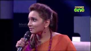 Yeh Sila Mila Hai Mujko- Gazal- Manjari  Khayal  Media One