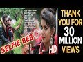 Selfie Bebo Mantu Chhuria Sambalpuri Hd Video 2017 mp3