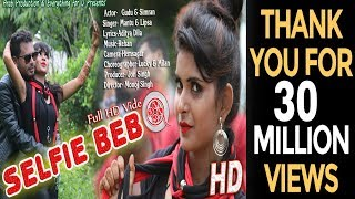 Selfie Bebo (Mantu Chhuria) Sambalpuri Hd video 2017