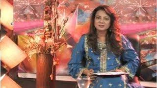 Batoon Batoon main With Arooj | Pakistan film industry