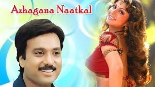 Azhagana Naatkal | Full Tamil Movie |  Karthik, Rambha