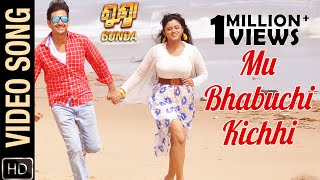 Mu Bhabuchi Kichhi | Gunda | Full Video Song | Odia Movie | Siddhanta Mahapatra , Himika Das