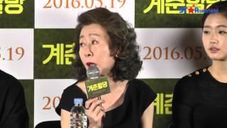 [S영상] 김고은,