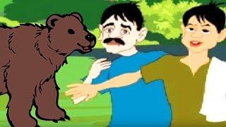 Telugu Moral Stories | Elugubanti Cheppina Rahasyam | Animated Telugu Stories For Kids | Bommarillu