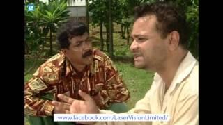 দেখুন এজাজুল ইসলাম  এর  চুরি বিদ্যা শেখানোর মজার ভিডিও | Laser Vision natok