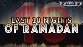 Last 10 Nights Of Ramadan | Beautiful Hadith