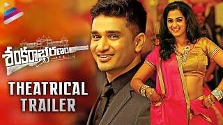Sankarabharanam Telugu Movie | Latest Theatrical Trailer | Nikhil | Nanditha | Kona Venkat