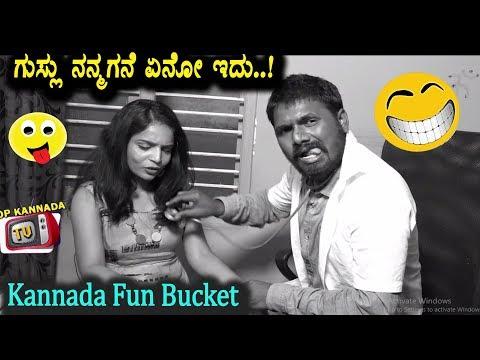 Xxx Mp4 Funny Doctor And Patients Kannada Fun Bucket Episode 20 Kannada Comedy Videos Top Kannada TV 3gp Sex