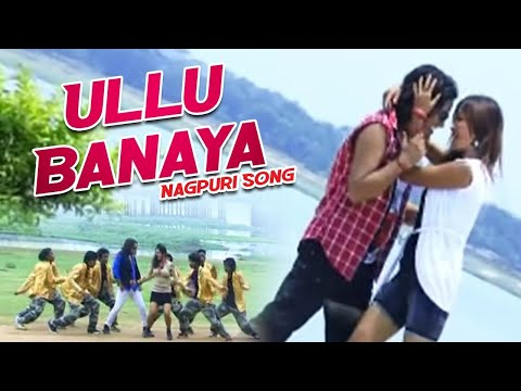 Xxx Mp4 Nagpuri Songs Jharkhand 2014 Selem Ullu Banaya Nagpuri Hit Song 3gp Sex